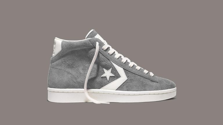 fh16_qs_pl76_athleticsuede_lateral_grey_hd_1600